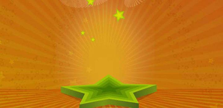 Estrella | Vectores Gratis