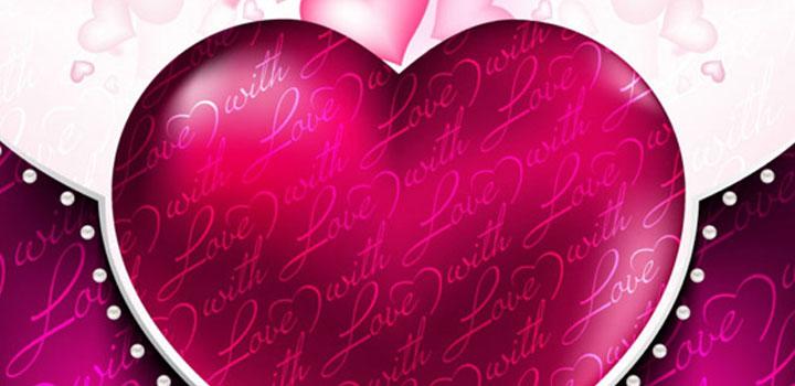 Ilustracion corazon vectores gratis
