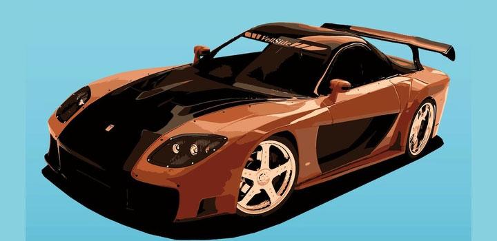 Mazda vectores gratis
