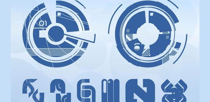 Iconos futuristas vectores gratis
