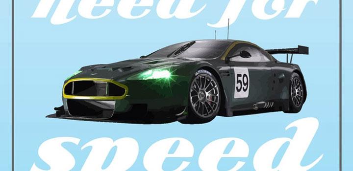 Aston martin vectores gratis